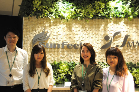 Sunfeel Co., Ltd.
