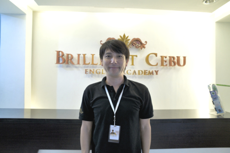 Brilliant Cebu English Academy