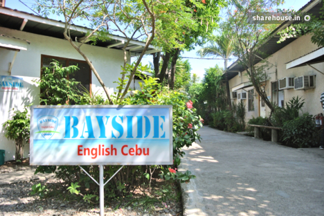 Bayside English RPC Campus